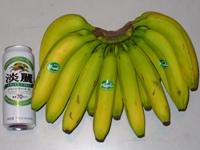 11_19_banana_01s.jpeg